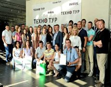 do galerii230x180Architects and designers  are the participants of the Techno Tour 2019 in Yekaterin